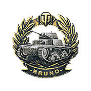 Медаль Бруно