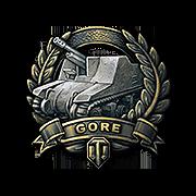 Медаль Гора