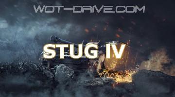 ЛБЗ Stug IV