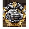 Медаль Тарцая